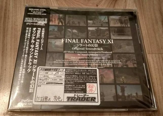 Final Fantasy XI - Original Soundtrack - UNIKAT FOLIA