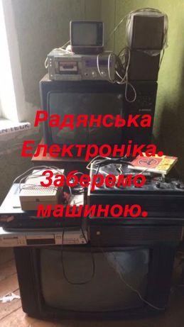 Прийом радіотехніки