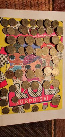 Монети СРСР, радянські монети