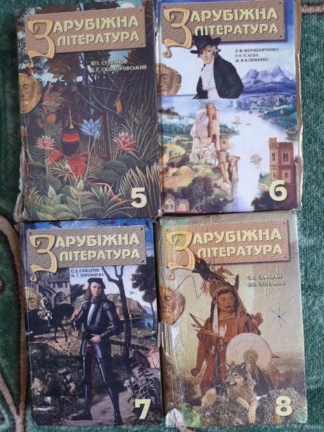 Учебники для школы и абитуриентов