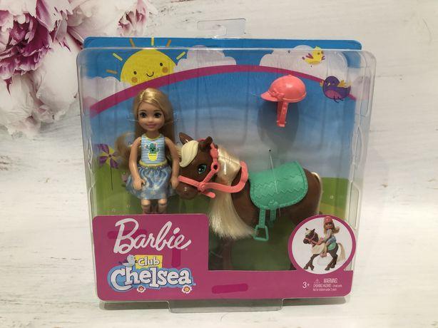 Челси Барби с лошадкой