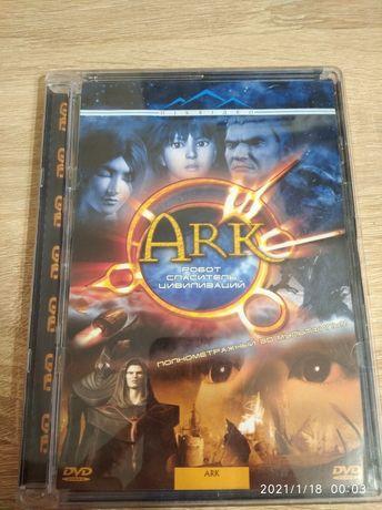 """DVD диск """" Arko"""""""