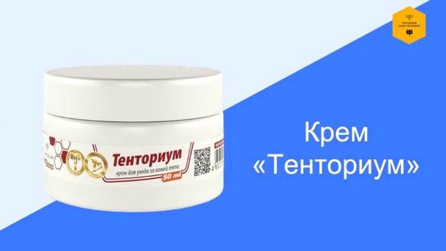 Крем Тенториум с пчелиным ядом