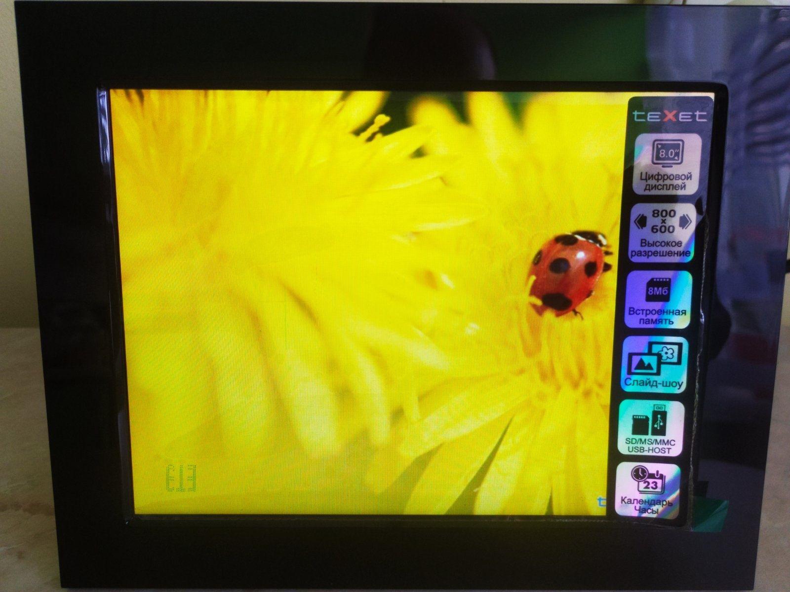 Цифровая фоторамка Texet TF-308  новая.