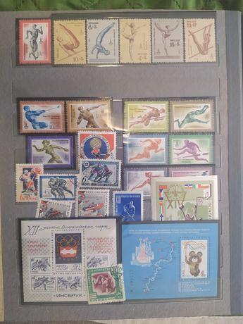 Советские марки (спорт)