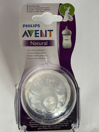 Соски Philips Avent Natural