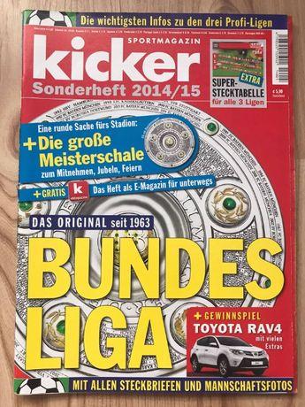 Skarb Kibica Kicker Liga Niemiecka 2014/15