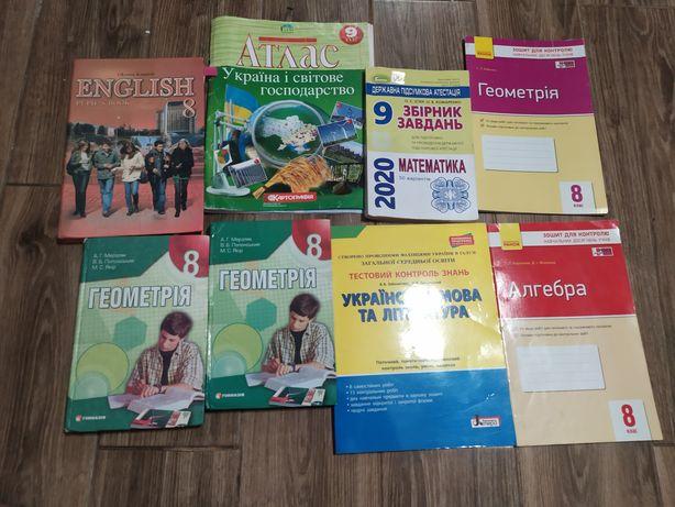 Підручники  зошити 8-9 клас