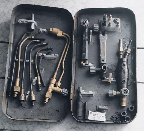 Продам набор газосварщика КГС-2А советский