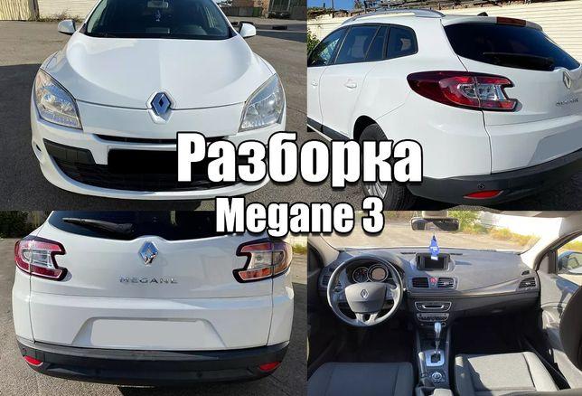 Разборка Renault Megane 3 Сценик  ручка фара Рено Меган 3 Дверь Бампер