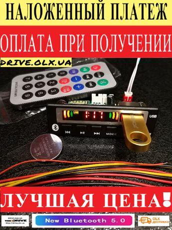 NEW! Bluetooth 5.0 Модуль/USB/TF/FM/MP3/FLAC/МП3 Авто декодер 6-15V