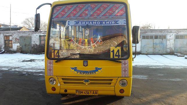 Автобус для ИНВАЛИДОВ