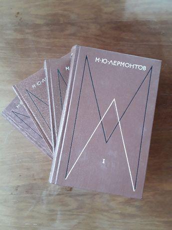 Лермонтов М.Ю., Собрание сочинений в четырех томах