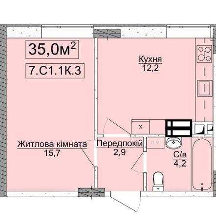 13000 грн кв.м Буча продам квартиру