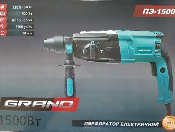 Перфоратор, дрель, отбойник, GRAND ПЭ-1500. Чехия. Есть все модели.