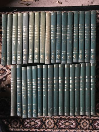 Encyklopedia Gutenberga 33 szt.