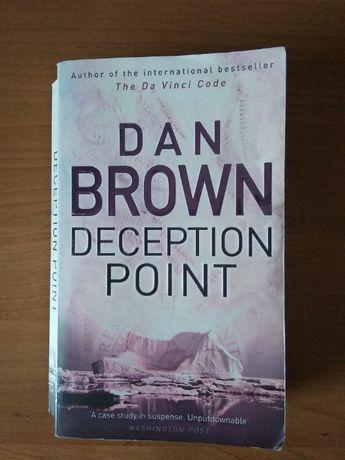 Deception Point / Dan Brown / Точка обмана Дэн браун