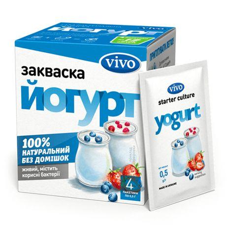 Закваски vivo-йогурт в пакетиках