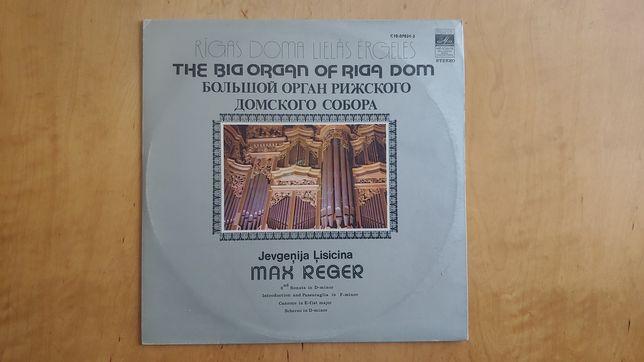 Пластинка Большой орган рижского домского собора , двухстороняя