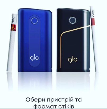 Электронная сигарета glo Pro. (Про) Hyper. (Хайпер) айкос