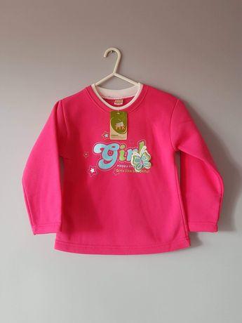 Nowa różowa bluza 122