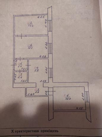 Квартира трьох кімнатна