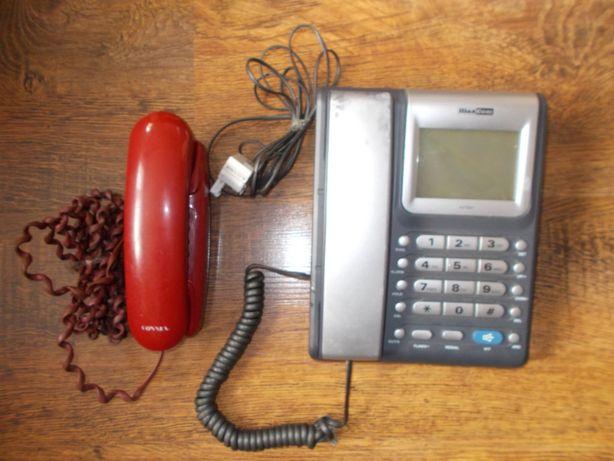 Telefony stacjonarne 2 sztuki.