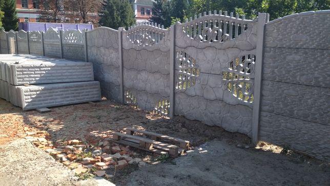 рассчитать бетонного забора