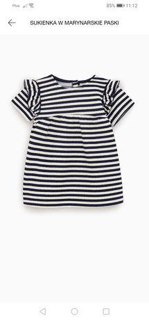 Sukienka marynarska Zara 104