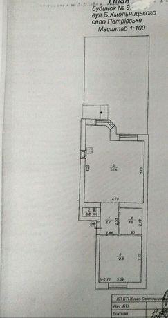 Продам 1-к квартиру с двориком.