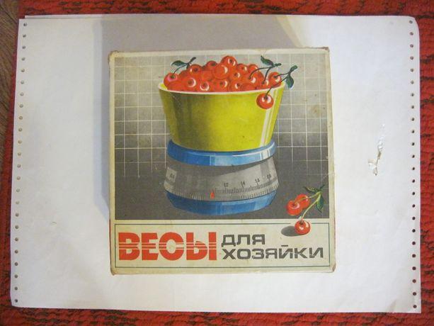 Продам весы кухонные механические СССР