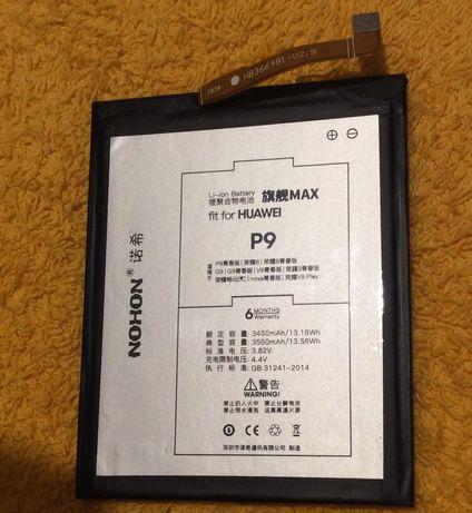 Акумуляторна батарея для honor 8, huawei P9 G9 (HB366481ECW) на 3500