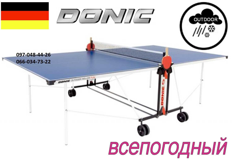 Всепогодный теннисный стол. Тенісний стіл тенисний. Настольный теннис