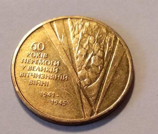 1 Гривня, 2005, (солдати) 6 шт.