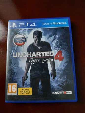 Uncharted 4: A Thief's End / Uncharted: The Nathan Drake Collection