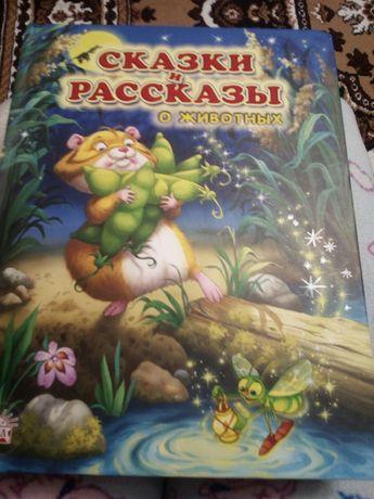 Книга подарочная