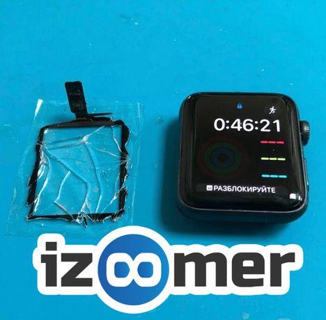 Замена стекла сенсора Apple Watch 1 2 3 4 5 6 SE переклей 42 38 44 40