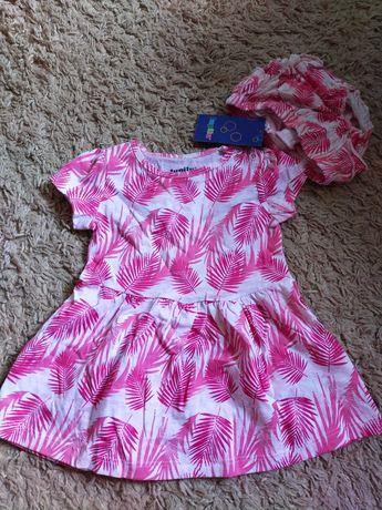Komplet letni niemowlęcy sukienka majteczki Lupilu 62/68