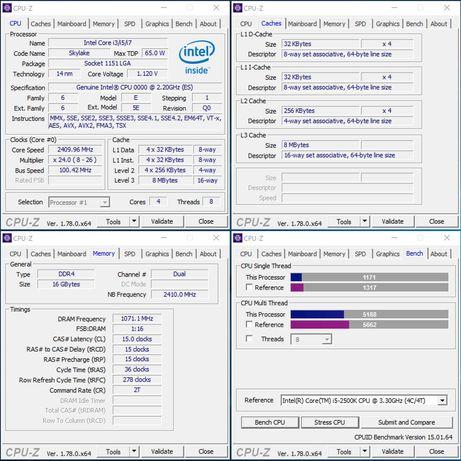 Инженерная версия процессора і7 6400K ( QH73 ).
