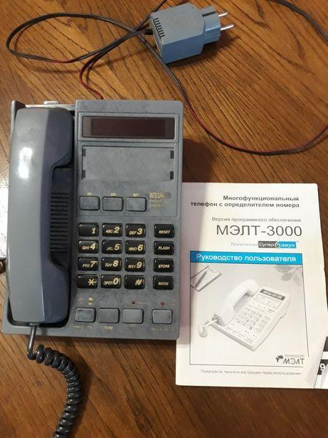 Телефон МЭЛТ-3000