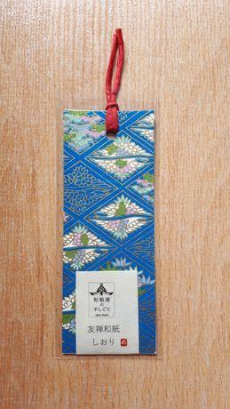 Zakładka z papieru washi - niebieska [1]