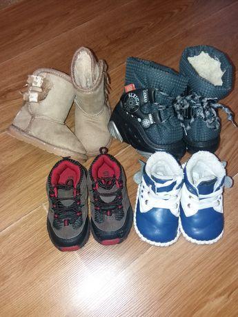 Взуття для хлопчика та дівчинки