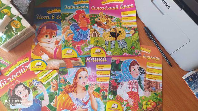 Книги для детей разные варианты