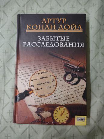 Книжный обмен, книги за символические цены