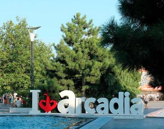 Прямой вид на море Аркадия Одесса 44 жемчужина-1