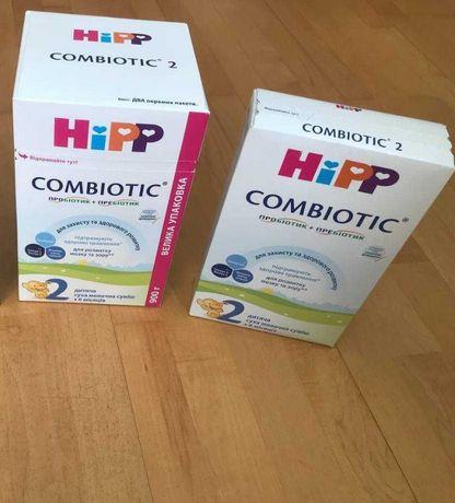 Hipp combiotic 2 хипп комбиотик смесь детская
