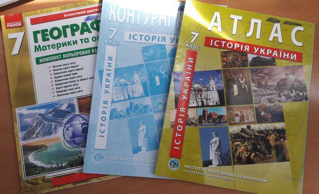 Географія історія україни контурні карти 7 клас