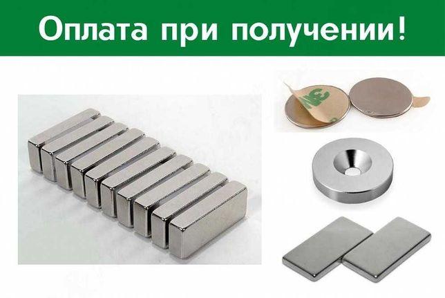 Звоните!Неодимовый магнит лучшего качества.Производство Польша.