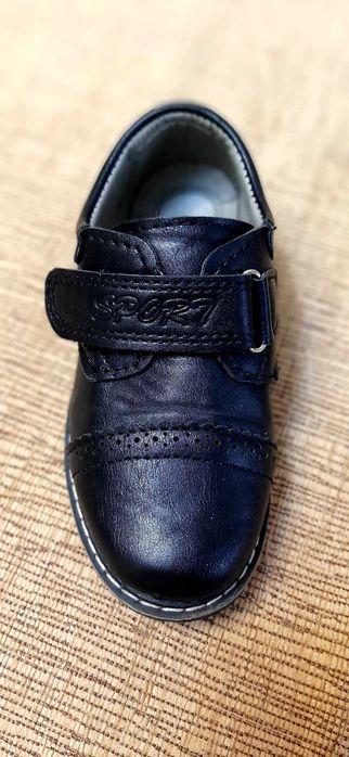 Туфли, нарядные туфельки на мальчика Харьков - изображение 1