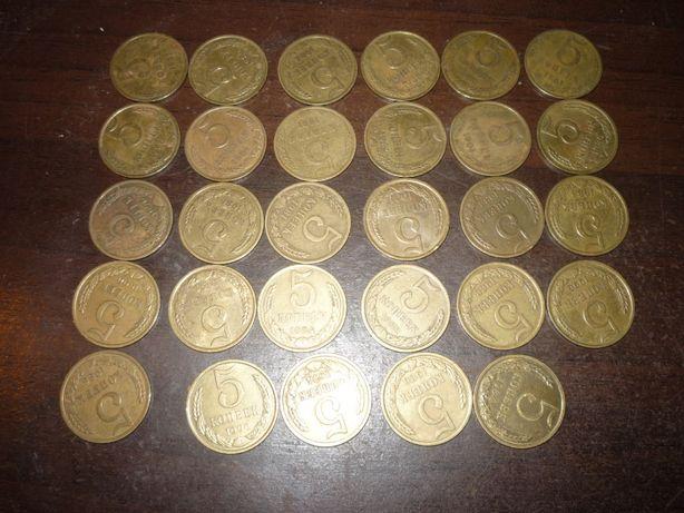 monety 5 kopiejek